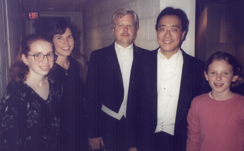 Yo Yo Ma, David Anderson, Trischa Seaman, and students after the performance